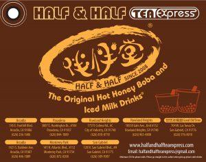 About Us | Half & Half Tea Express